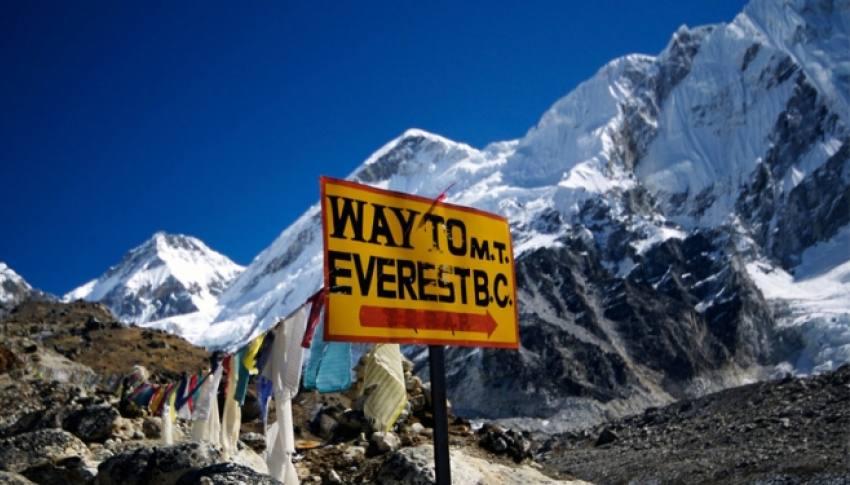 Circuito de Trekking Everest